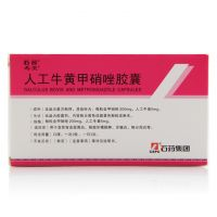 石药,寿堂  人工牛黄甲硝唑胶囊,20粒,用于急性智齿冠周炎、局部牙槽脓肿、牙髓炎、根尖周炎等