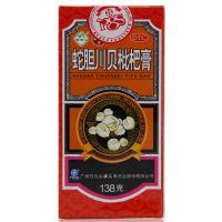 潘高寿,蛇胆川贝枇杷膏,138g*1瓶/盒,用于润肺止咳,祛痰定喘