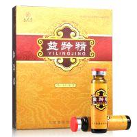 九芝堂,益龄精,10ml*12支,适用于补肝肾,益精髓