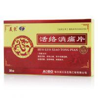 美东,活络消痛片,0.35g*36片,用于风寒湿痹,经络闭塞,筋骨疼痛,四肢麻木
