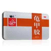 辅仁堂,龟甲胶,125克,用于滋阴、养血