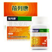 前列康,普乐安片,120片,用于肾气不固所致的腰膝酸软,尿后余沥