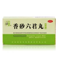 仲景,香砂六君丸,每8丸相当于原生药3g,【2盒装】益气健脾,和胃,脾虚气滞,消化不良