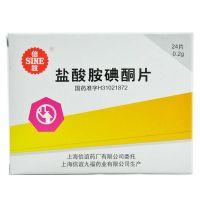 ,信谊  盐酸胺碘酮片, 0.2克*24片 ,