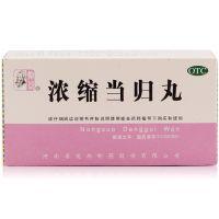 仲景,浓缩当归丸,200丸/盒 ,用于血虚萎黄,月经不调,经行腹痛