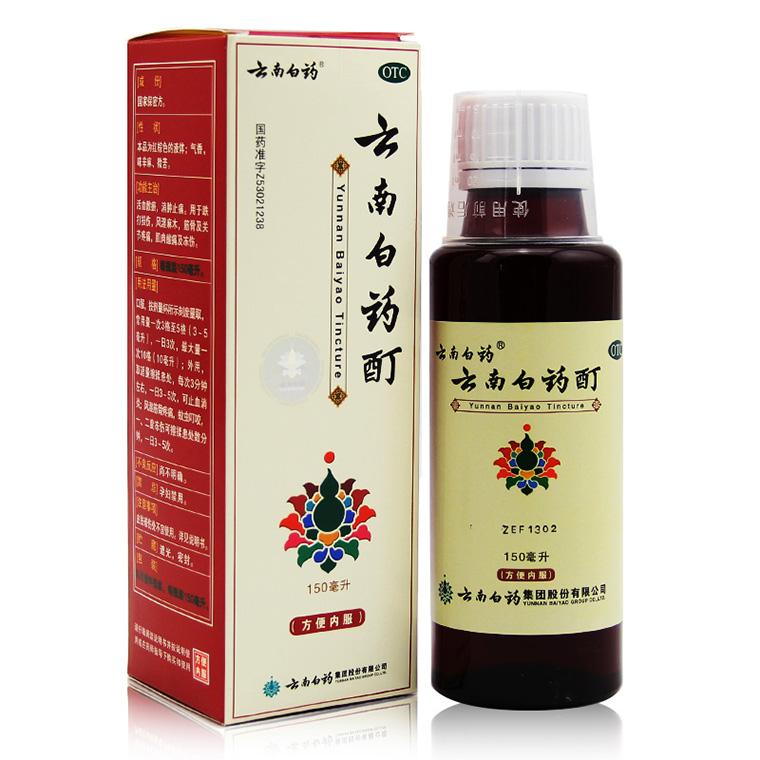 ,云南白药酊,150ml*1瓶/盒,