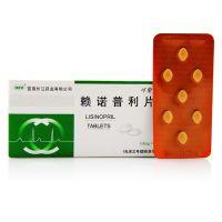 可伦,赖诺普利片,10mg*14片/盒,用于治疗原发性高血压以及肾血管性高血压等