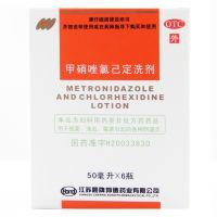 ,甲硝唑氯己定洗剂,50ml*6瓶/盒,用于细菌,滴虫,霉菌引起的各种阴道炎