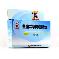 ,鲍贝  盐酸二氧丙嗪颗粒,1.5mg*6袋,用于小儿咳嗽,过敏性哮喘,浔麻疹及皮肤瘙痒症