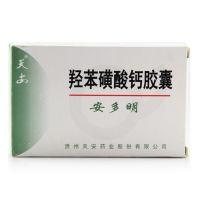安多明,羟苯磺酸钙胶囊 , 0.25g*24粒/盒,适用于微血管病的治疗