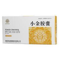 健民,小金胶囊,0.35g*9粒/盒,用于阴疽初起,皮色不变,肿硬作痛,多发性脓肿,乳岩,乳癖