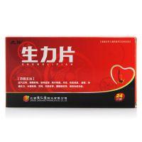 虎阳,生力片,0.36克*24片,适用于益气壮阳,填精养阴