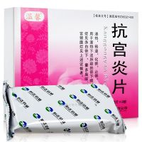 兰茜,抗宫炎片 , 0.25g*144片,用于湿热下注所致的带下病