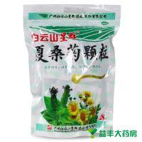 ,白云山星群 夏桑菊颗粒,10克*28袋,用于风热感冒 目赤头痛 咽喉肿痛等