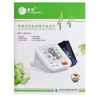 康祝,手臂式全自动电子血压计BP313A,,