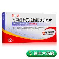 哈药集团,阿莫西林克拉维酸钾分散片,0.2285克*12片,