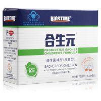 合生元,儿童益生菌冲剂,,适合增强免疫
