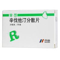 辛可,辛伐他汀分散片,20mg*7片,适用于高胆固醇血症