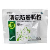 ,时代阳光 清凉防暑颗粒,10克*15袋 ,用于暑热、身热