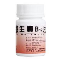 云鹏,维生素B12片,25微g*100片/瓶,用于巨幼红细胞性贫血