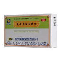 ,海王金象 苋菜黄连素胶囊,0.4g*36粒/盒,