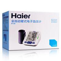 海尔,全自动臂式电子血压计(BF1200),,用于测量血压