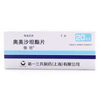 傲坦,奥美沙坦酯片,20mg*7片,适用于高血压的治疗