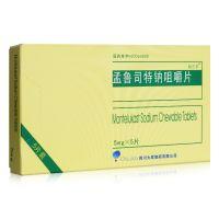 白三平,孟鲁司特钠咀嚼片,5毫克*5片,适用于2岁至14岁儿童哮喘的预防和长期治疗,减轻季节性过敏性鼻炎引起的症状