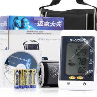 迈克大夫,全自动臂式电子血压计BP3MS1-4V ,,适用于辅助家庭测试血压