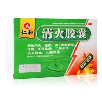 ,仁和 清火胶囊,0.5克*36粒,清热泻火,通便。用于咽喉肿痛
