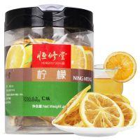 恒修堂,柠檬,,用于滋补养生