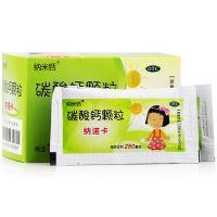 纳诺卡,碳酸钙颗粒,0.25g*10袋/盒,用于预防和治疗缺钙型手足抽搐症,骨发育不全等