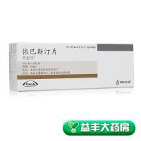 ,依巴斯汀片 (开思亭) ,10毫克*10片 ,适用于伴有或不伴有过敏性结膜炎的过敏性鼻炎。