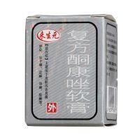 ,来生元 复方酮康唑软膏,7g,适用于体藓   手足藓
