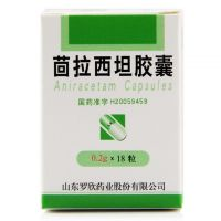,罗欣药业  茴拉西坦胶囊,0.2g*18粒,