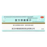 ,复方尿囊素片,24片,用于慢性胃炎,缓解因胃酸过多所致的胃痛