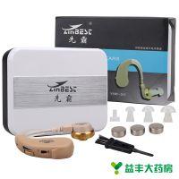 先霸,耳背式助听器 VHP-202,,