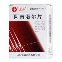 信谊,阿替洛尔片,25毫克*50片,用于治疗高血压、心绞痛、心肌梗死