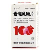 百祥,岩鹿乳康片,0.4g*60片/瓶,
