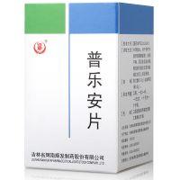 迅康,普乐安片,60片,用于肾气不固所致的腰膝酸软,尿后余沥