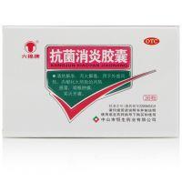 六棉牌,抗菌消炎胶囊,0.47g*36粒 /盒,用于风热感冒,咽喉肿痛,实火牙痛