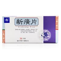 鼎通,新癀片, 0.32g*36片 ,用于热毒瘀血所致的咽喉肿痛,牙痛,痹痛等