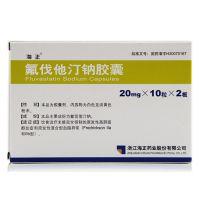 海正,氟伐他汀钠胶囊 ,20mg*20粒 ,适用于治疗未能完全控制的原发性高胆固醇血症和原发性混合型血脂异常