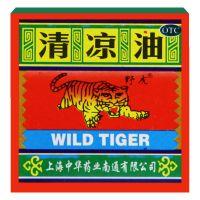 野虎,清凉油【拍一发二】, 15克,