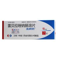 ,波利特 雷贝拉唑钠肠溶片,10mg*7片,胃溃疡、十二指肠溃疡、吻合口溃疡、反流性食管炎、卓·艾氏综合征。