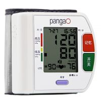 攀高,腕式电子血压计_PG-800A5,,