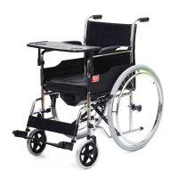 鱼跃,轮椅车(充气胎) H005B,,