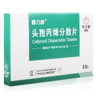 抗之霸,银力舒  头孢丙烯分散片,0.25克*6片,用于敏感菌所致的上呼吸道感染,化脓性链球菌性咽炎,扁桃体炎等