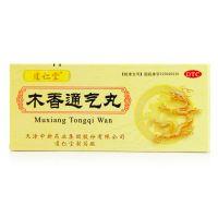 达仁堂,木香通气丸,9g×10丸/盒,适用于行气化湿,健脾和胃