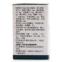 百泰,复方氨基丁酸维E胶囊,30粒,用于脑动脉硬化症、脑中风后遗症、脑外伤后遗症及脑功能衰退等